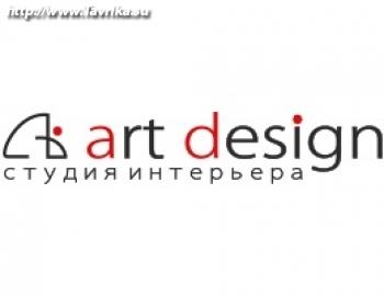 "Студия ""Арт-Дизайн"""