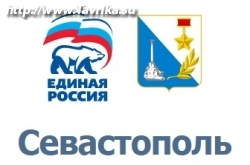 Центральное городское отделение политической партии «Единая Россия»