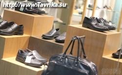 """Магазин обуви """"Merit"""" (Мэрит)"""