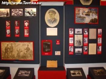 Музей истории Севастопольской милиции