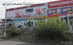 """Супермаркет бытовой техники """"Фокстрот"""" (Пожарова 21)"""