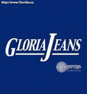 "Магазин одежды ""Gloria jeans"" (ТЦ ""Муссон"")"