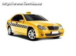 "Радиотакси ""Такси-Лада 1550"""