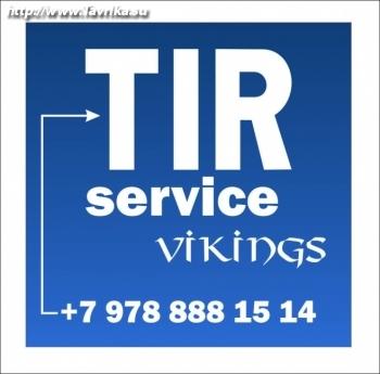 """Грузовое СТО """"TIR servis"""""""