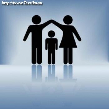 """ГБУ """"Центр социальной помощи семье и детям"""""""