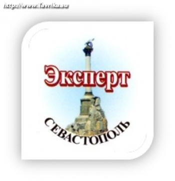 """ООО """"Эксперт Севастополь"""""""