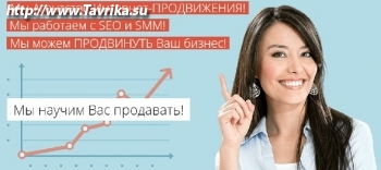 Агентство Интернет-ПРОДВИЖЕНИЯ