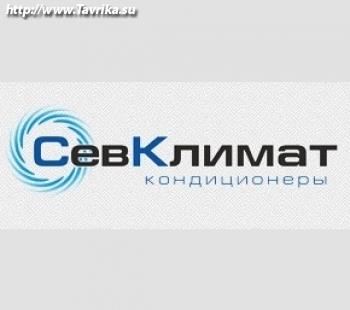 """ЧП """"СевКлимат"""" (Пожарова)"""