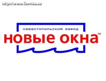 """Компания """"Новые окна"""" (Камышовое шоссе 2Б)"""