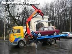 Эвакуатор-Крым