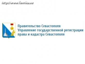 Управление государственной регистрации права и кадастра