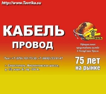 "Электромонтажная организация ООО ""АИК Груп"""
