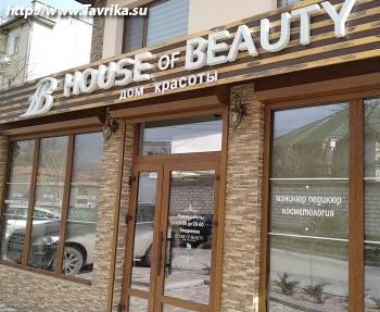 "Салон красоты ""House of Beauty"""