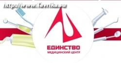 """ООО ФЛДЦ Медцентр """"Единство"""""""