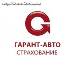 Феодосийское отделение СК «Гарант-АВТО»