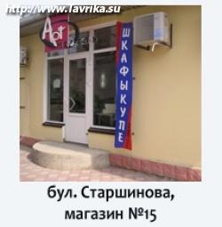 """""""Арт-Мебель"""""""