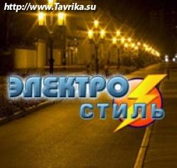 """Магазин """"Электростиль"""" (ул. Крымская 84)"""