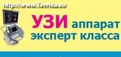 Современное УЗИ (ул.Ген.Горбачева 6)
