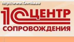 "ООО ""1С: Франчайзи Лаборатория Форт Крым"""