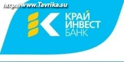 ОАО Крайинвестбанк