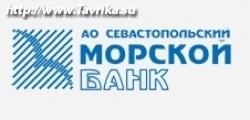 ОАО «Севастопольский Морской банк»