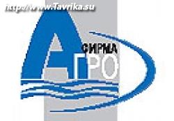"ООО фирма ""Агро"""