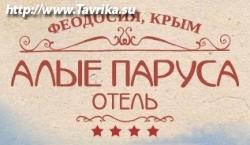 """Отель """"Алые Паруса"""""""