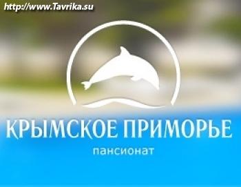 ООО Крымское приморье