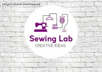"Ателье ""Sew Lab"""