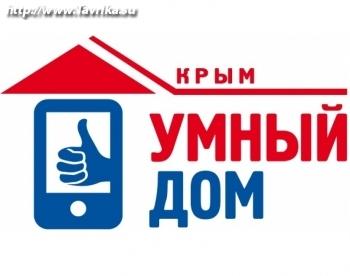 """Компания """"Умный дом"""""""
