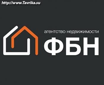 Феодосийское Бюро Недвижимости
