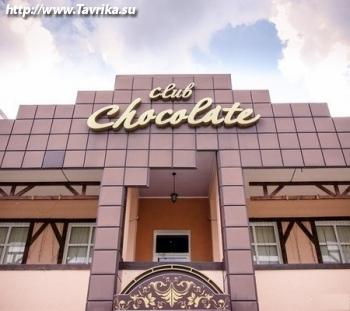 """Ночной клуб """"Chocolate"""""""
