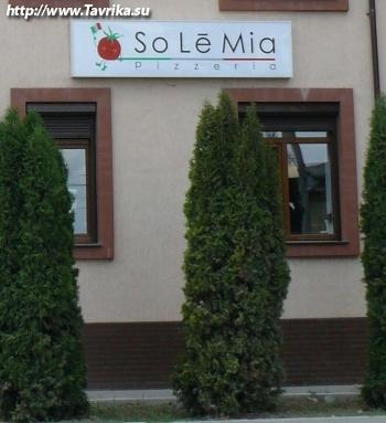 """Пиццерия """"Sole Mia"""""""