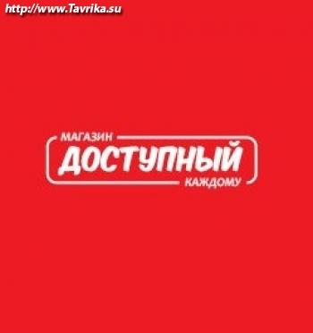 """Магазин игрушек и канцтоваров """"Доступный"""""""