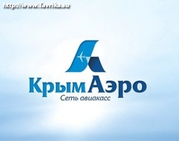 "Авиакасса ""КрымАэро"""