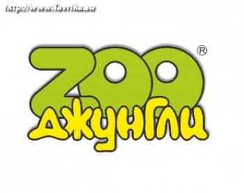 """Зоомагазин """"ZooДжунгли"""""""