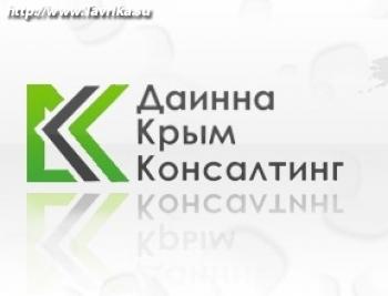 """Оценочная компания """"Даинна-Крым-Консалтинг"""""""