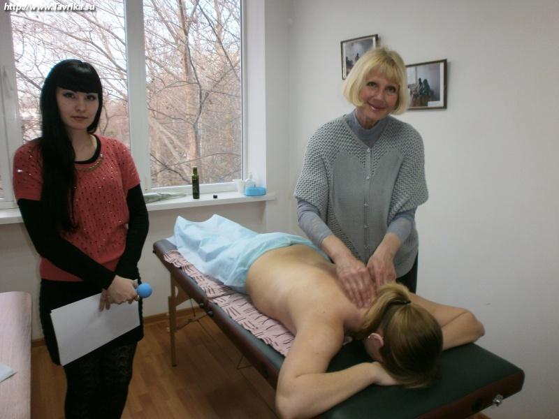 массаж в симферополе частные объявления - 10