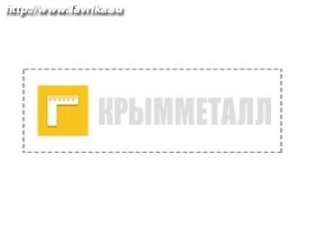 "Компания ""Крымметалл"""