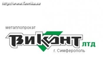 """Компания """"Викант"""""""