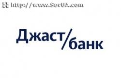 "Банк ""Джаст Банк"" (К. Маркса 36)"