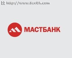 """Банк """"МАСТ-Банк»"""" (Севастопольская 10)"""