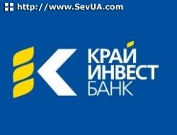 "Банк ""Крайинвестбанк»"" (Жуковского 1)"
