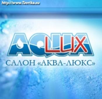 """Салон """"Аква-Люкс"""""""