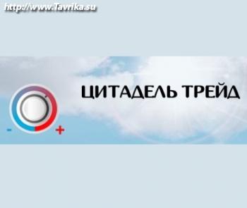 """ООО """"Цитадель Трейд"""""""