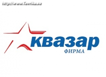 """Фирма """"Квазар"""""""