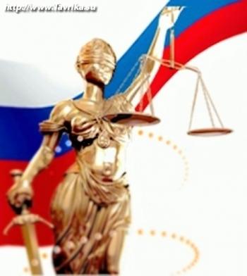Правовой Центр Юридических Услуг в Крыму