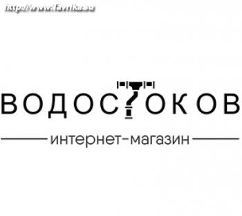 """""""Интернет-магазин водостоков"""""""