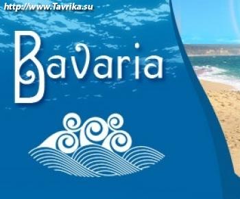 """Мини-пансионат """"Bavaria"""""""