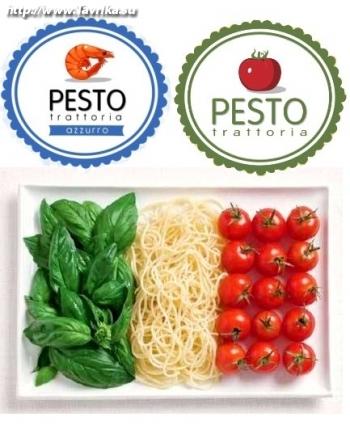 "Пиццерия ""Trattoria PESTO"" (Траттория Песто)"